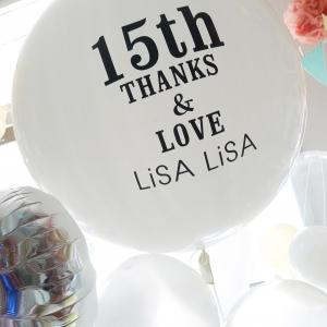 お祝 balloons