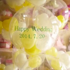 ウェディング balloons